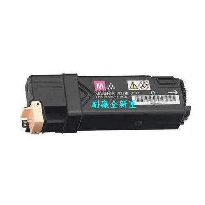 Fuji Xerox DocuPrint CM305df 紅色環保碳粉匣